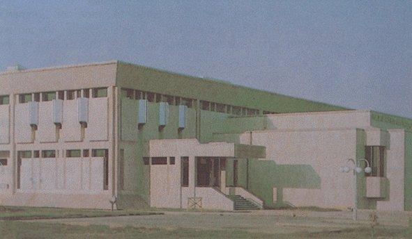 Dar Al-Jouf Cultural Center