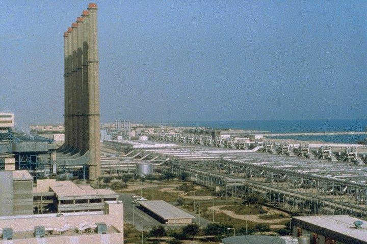 Jubail Desalination Plant