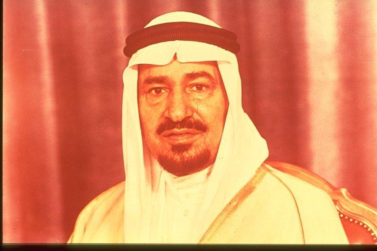 King Khalid bin Abdul Aziz Al Saud