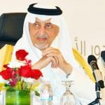 Overseas training of teachers to cost SR5bn