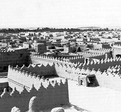 Rooftops of old Riyadh