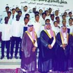 2,000 Saudis graduate in various disciplines