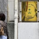 Saudi man robbed in Paris attack