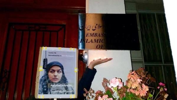 Iran hangs woman despite world pressure