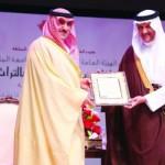 Forum raises heritage awareness