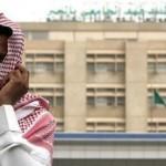 Officials deny coronavirus rumors at Riyadh care home