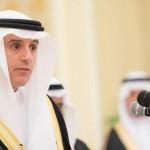 Adel Al Jubeir sworn in as new Saudi foreign minister
