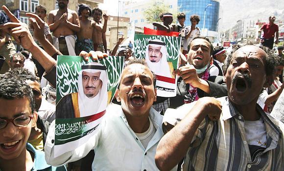 Yemeni Expatriate in Kingdom