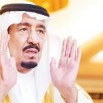 Royal call for Istisqa prayer