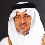 Emir to open dialysis center in Makkah