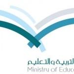 25,000 teachers to train abroad