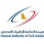 GACA cuts air links with Iran