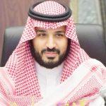 Deputy Crown Prince Mohammed bin Salman