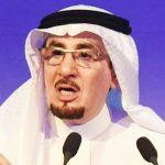 Mufrej Al-Haqabani