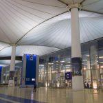 Jeddah International Airport in Saudi Arabia.