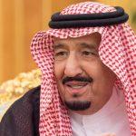 King Salman bin Abdulaziz Al Saud chaired the Cabinet's session at Al-Yamamah Palace in Riyadh on Monday afternoon