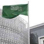Saudi Arabia 'safety valve in region'