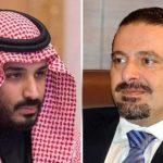 Saudi deputy crown prince, Lebanese PM discuss bilateral ties