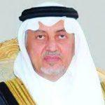Prince Khaled adopts 7 awards in Makkah Cultural Forum