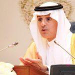 Trump to push back on Iran: Saudi FM
