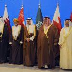 GCC foreign ministers meet in Riyadh ahead of Trump Saudi visit