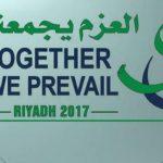 "Under the slogan ""Together We Prevail"", Riyadh hosts 3 summits with Trump"