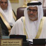 UAE warns Qatar to take neighbors' demands 'seriously'