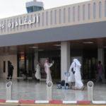 Hundreds of Qataris leave Al-Ahsa airport to perform Hajj