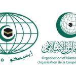 OIC, ISESCO to hold forum in Dakar to fight Islamophobia