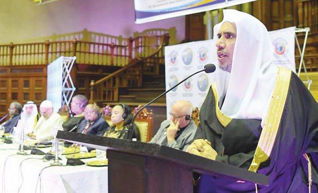Mohammed Al-Issa