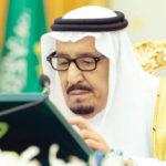 King Salman praises Arab summit leaders for 'blessed efforts'