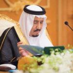 King Salman congratulates Muslims on Eid al-Fitr
