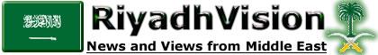 RiyadhVision